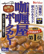 咖哩屋/豬肉